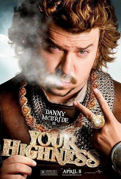 Постер фильма «Ваше высочество»