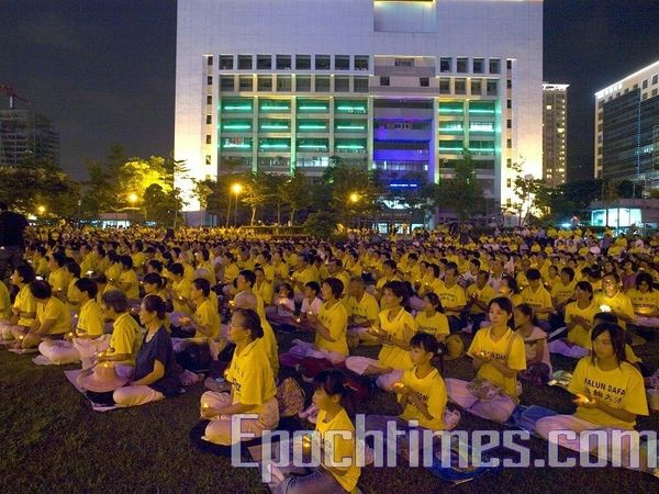 Акция памяти погибших от преследований в Китае. 20 июля. Тайбэй (Тайвань). Фото: Ван Жэньцзюн/ The Epoch Times