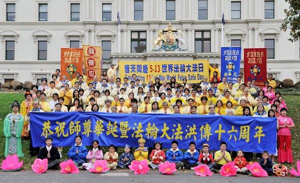 Послідовники Фалуньгун м. Мельбурн святкують Всесвітній день Фалунь Дафа. Фото: Ху Юхуа/ The Epoch Times