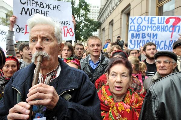 Участники демонстрации против регистрации проекта закона «О языках в Украине» состоялась в Киеве 4 октября 2010 года. Фото: Владимир Бородин/The Epoch Times