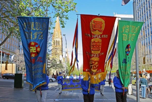 Мельбурн (Австралия). Акция против репрессий Фалуньгун в Китае. Фото: The Epoch Times