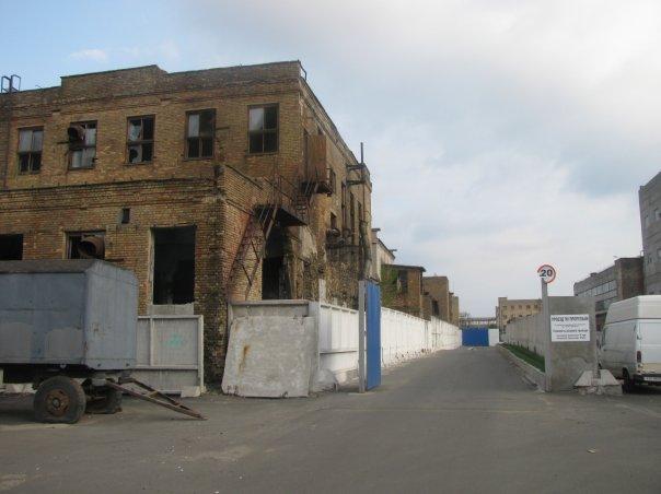 Ртутний цех заводу «Радикал». Фото: Олексій Батченко/oleksiy-b.livejournal.com