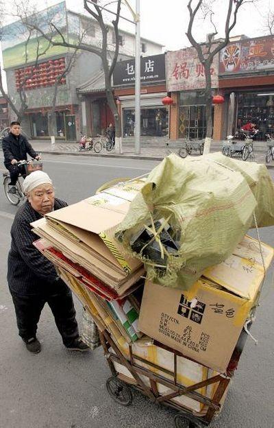 На вулицях Китаю. Фото з epochtimes.com