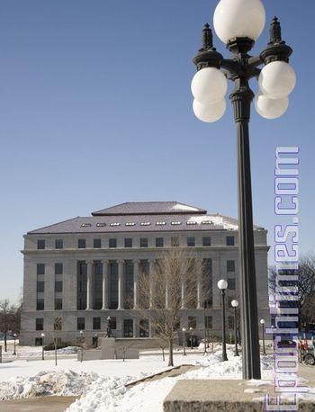 Административное здание руководства года. Фото: Великая Эпоха
