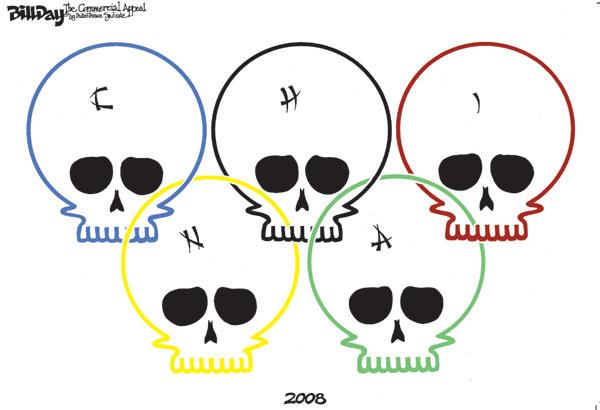 Катастрофа с правами человека во время Олимпийских игр 2008