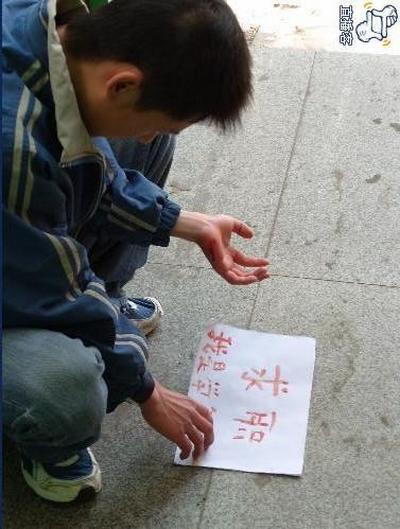 Выпускник института в отчаянии кровью написал объявление о поиске работы. Фото с aboluowang.com