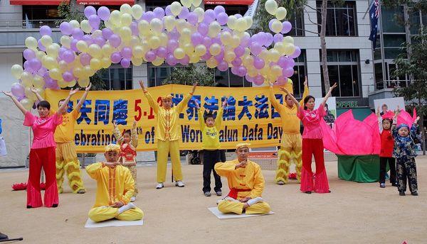 Последователи Фалуньгун демонстрируют пять комплексов упражнений Фалуньгун. Фото: Чен Мин/ The Epoch Times