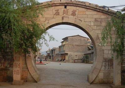 Арка главного входа в деревню Шитоу. Фото: ccots.com.cn