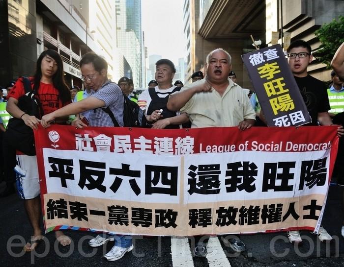 Прихильники Фалуньгун закликають китайського лідера припинити репресії своїх однодумців у КНР. Фото: Велика Епоха