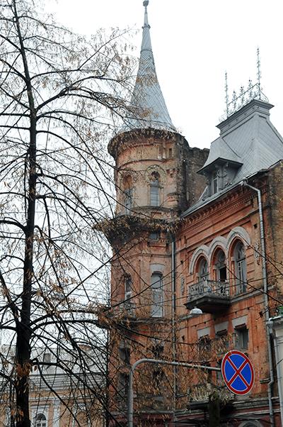 Будинок барона на вуиці Ярославів вал 1. Фото: Володимир Бородін/The Epoch Times Україна