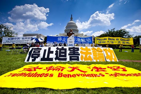 21 липня 2010 на західній галявині Капітолійського пагорба у Вашингтоні послідовники Фалуньгун проводять мітинг на знак протесту проти переслідування. Фото: The Epoch Times