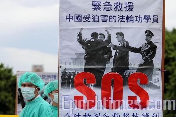 Акция в поддержку выхода людей из организаций компартии. 27 сентября. Тайвань. Фото: Тань Бинь/The Epoch Times