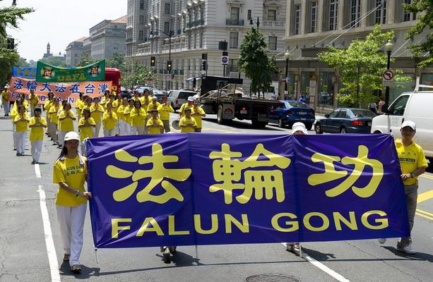 Траурный парад в Вашингтоне. Фото сайта Минхуэй