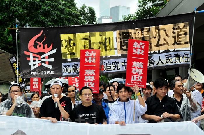 Протести в Гонконзі в дні візиту китайського лідера Ху Цзіньтао. Фото: Велика Епоха