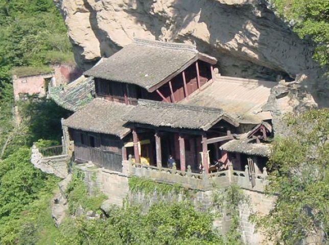 Палац Південної скелі. Гори Уданшань. Фото: The Epoch Times