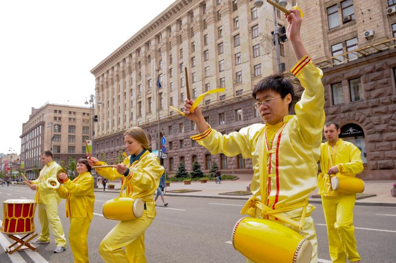 Празднование Всемирного Дня Фалунь Дафа в Киеве. Фото: Владимир Бородин/EpochTimes.com.ua