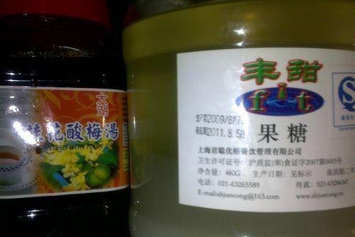 В так называемый «свежевыжатый сок» добавляется около 10 химических добавок. Сам сок там тоже есть, но его очень мало