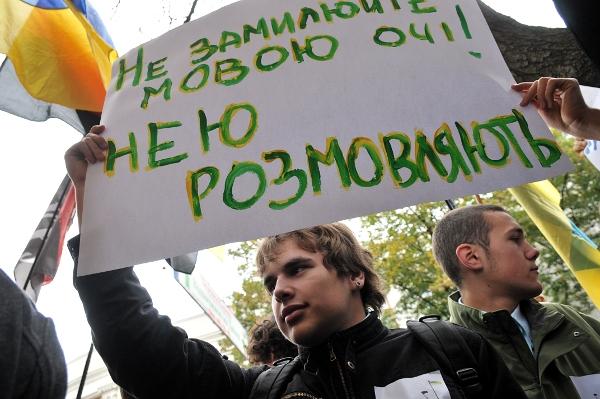 Участник акции Спаси свой язык! держит плакат в Киеве 4 октября 2010 года. Фото: Владимир Бородин/The Epoch Times