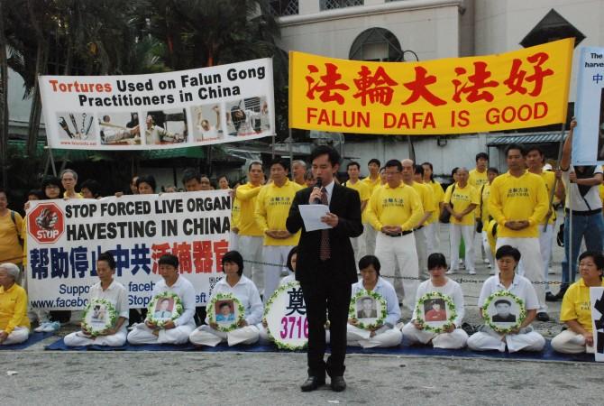 Куала-Лумпур, Малайзия. День памяти погибших от репрессий практикующих Фалунь Дафа. Фото: Великая Эпоха