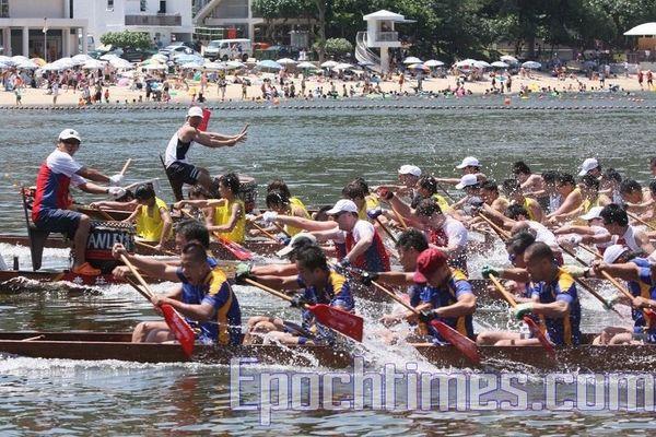 Гонки на лодках-драконах в Гонконге. Фото: У Лянью/The Epoch Times