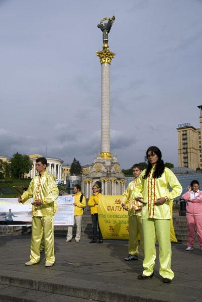 Последователи Фалуньгун выполняют упражнения на площади Независимости в Киеве в Международный День Фалунь Дафа 13 мая 2008 года. Фото: The Epoch Times
