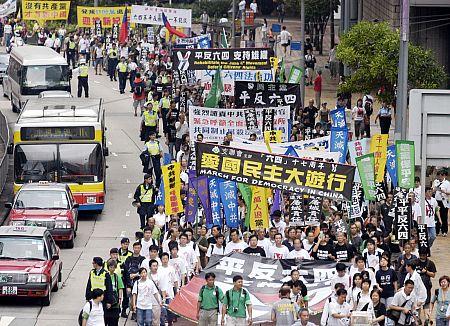 Жители Сянгана на демократическом марше в память 17 годовщины *Событий на Тяньаньмэнь* . Фото: Великая Эпоха