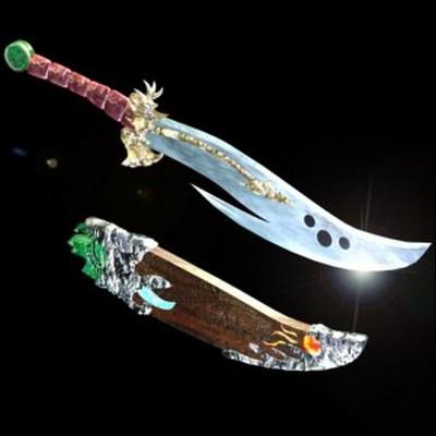 Стародавній ніж з піхвами Хуейбу. Фото с aboluowang.com