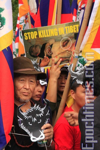 Протесты против режима компартии тибетцев. Фото: Вэнь Чжун/The Epoch Times