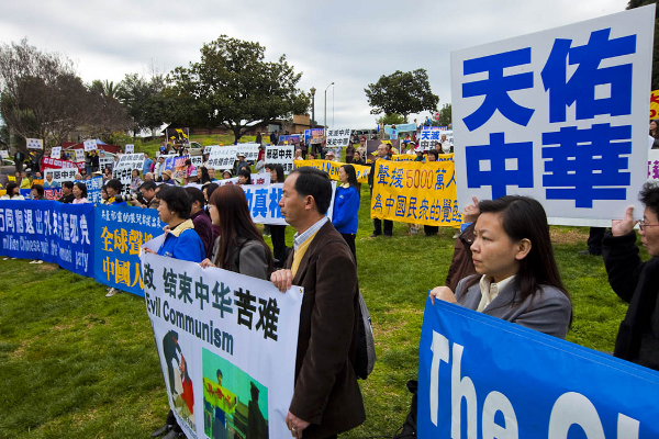 Митинг в Лос-Анджелесе 23 февраля 2009. Фото: Ji Yuan / The Epoch Times