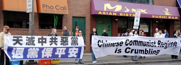Митинг в Филадельфии в поддержку 50 миллионов человек, вышедших из коммунистической партии Китая. Фото: The Epoch Times