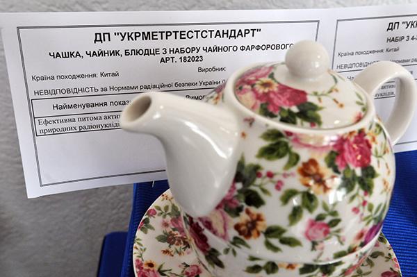 Керамическая посуда содержащая повышенное количество радиоактивных элементов. Фото: Владимир Бородин/The Epoch Times Украина