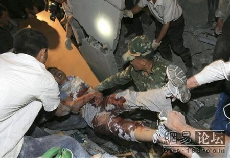 На вулицях провінції Шеньсі після землетрусу. Фото з secretchina.com