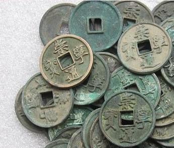 Монети династії Сун