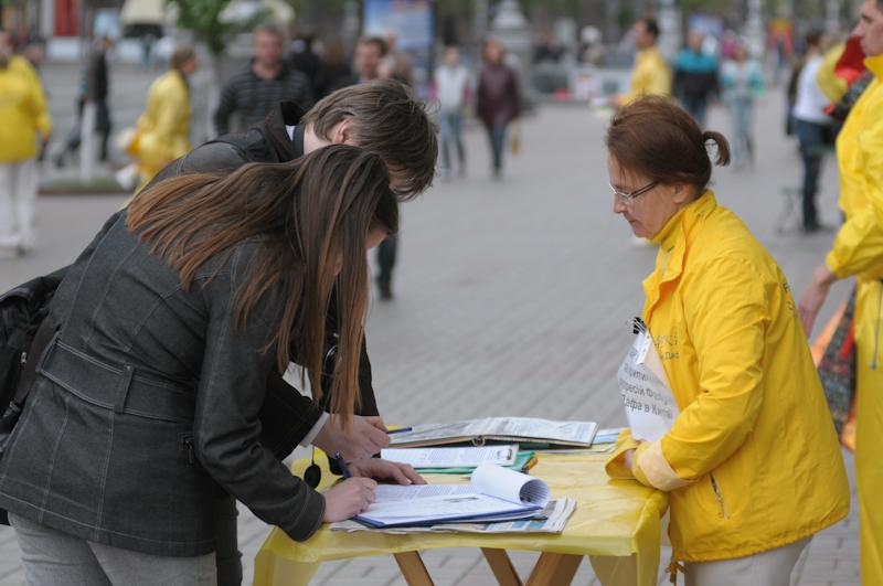 Фото: Владимир Бородин/EpochTimes.com.ua