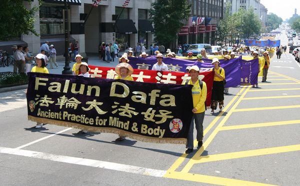 Шествие в Вашингтоне 18 июля. Фото: Дай Бин
