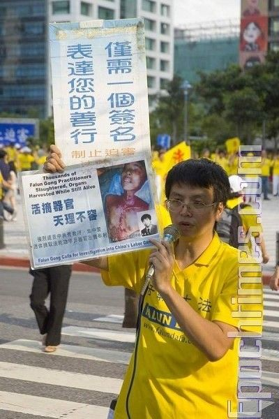 Акция сбора подписей против репрессий последователей Фалуньгун в Китае. 20 июля. Тайбэй (Тайвань). Фото: Ван Жэньцзюн/ The Epoch Times