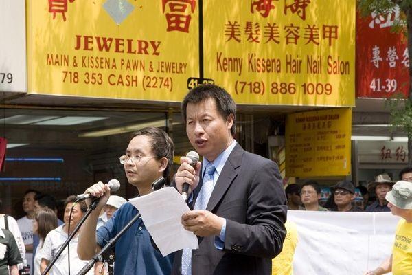 14 июня. На митинге в Нью-Йорке выступил представитель Центра помощи выхода из КПК Ли Даюн. Фото: The Epoch Times