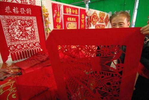 Тайбэй. Новогодние сувениры. Фото: SAM YEH/AFP/Getty Images