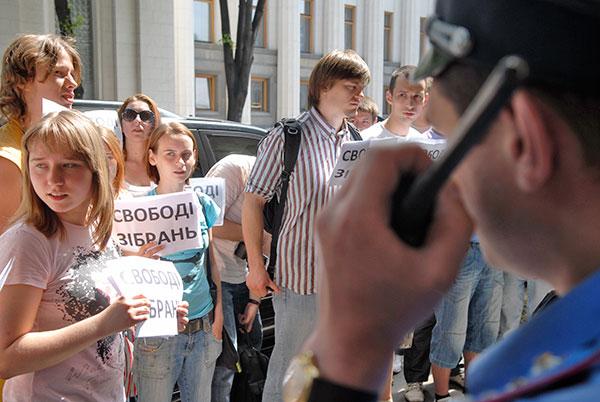 Молодежь выступила против ограничения права на мирные протесты. Киев. 14 июня 2010 года. Фото: Владимир Бородин/The Epoch Times