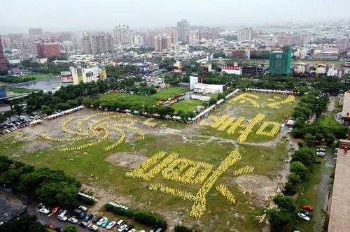 15 мая 2005г. 3500 последователей «Фалуньгун» выстроились в форме иероглифов «Истина Доброта Терпение» - основного принципа учения «Фалуньгун». Фото с epochtimes.com