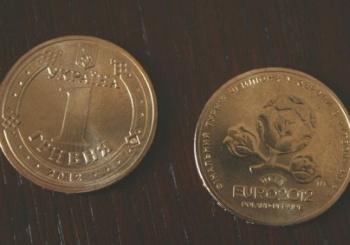 Монета изготовлена из алюминиевой бронзы. Фото: ukraine2012.gov.ua