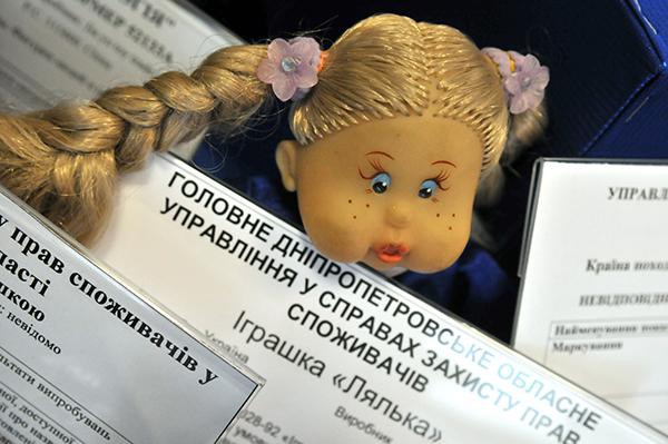 Некачественная кукла. Фото: Владимир Бородин/The Epoch Times Украина