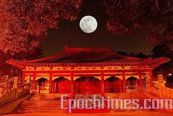 Храм Конфуция в городе Цзяи, Тайвань. Фото: The Epoch Times