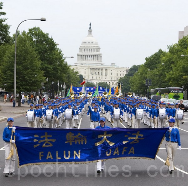 Вашингтон (США). Акция против репрессий Фалуньгун в Китае. Фото: The Epoch Times
