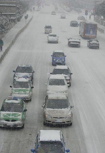 27 января, г.Хэфэй. Фото: AFP