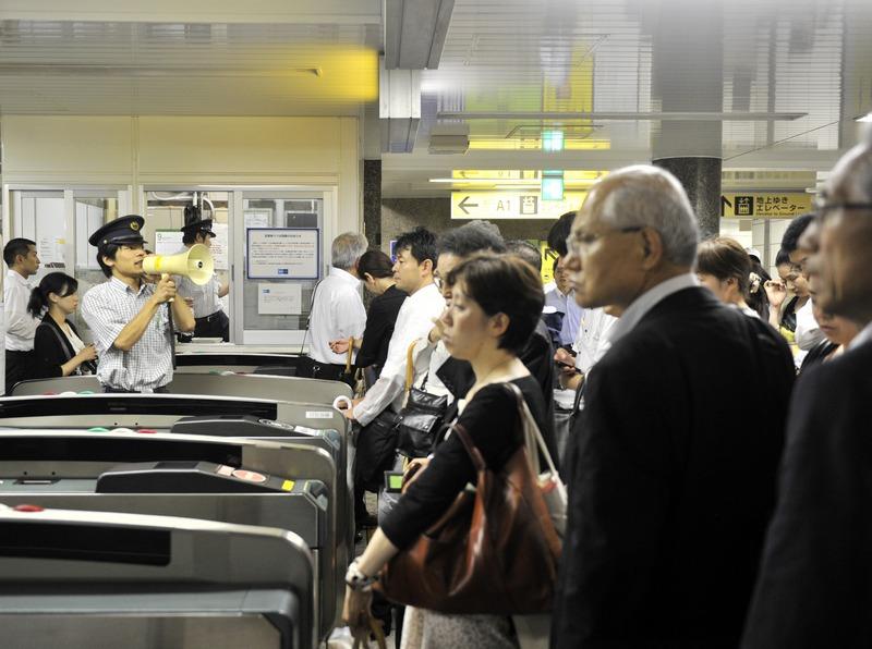 Паралізовано метро. Токіо, 21 вересня 2011 р. Фото: Getty Images