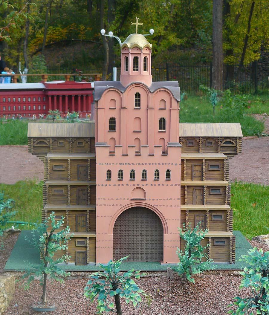 Золотые ворота. Парк «Киев в миниатюре». Фото: minikiev.kiev.ua