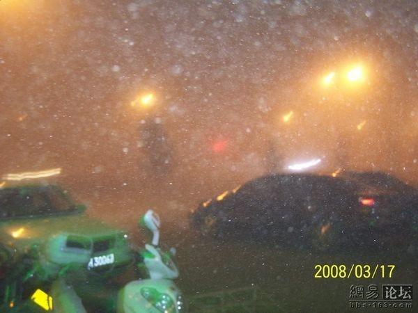 Сильная пылевая буря разразилась во внутренней Монголии 17 марта. Фото: c epochtimes.com
