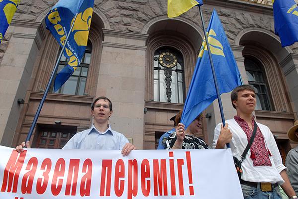 Активисты устроили протест против изменения названия улицы Ивана Мазепы возле здания КГГА в Киеве 8 июля 2010 года. Фото: Владимир Бородин/The Epoch Times