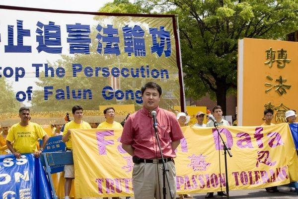 14 июня. На митинге в Нью-Йорке выступил представитель Фалуньгун Эрпин Чжан. Фото: The Epoch Times